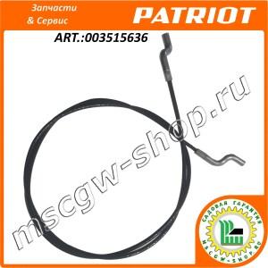 Полутрос включения привода хода 360x415 мм. PATRIOT 003515636