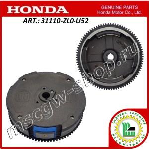 Маховик с венцом и магнитами 7A HONDA 31110-ZL0-U52