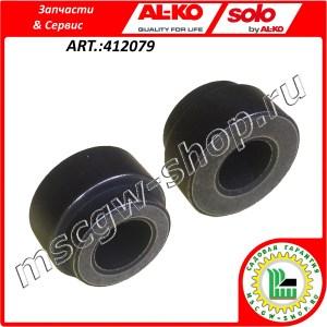 Втулка ролика натяжения ремня привода хода 9x15/18x11 мм. AL-KO 412079