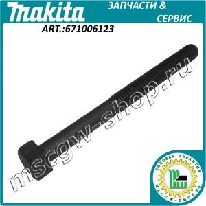 Болт фиксации шкива редуктора М5Lx55 мм. MAKITA 671006123