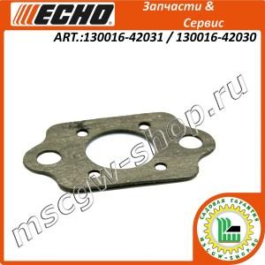 Прокладка карбюратор-колектор ECHO 130016-42031 / 13001642031