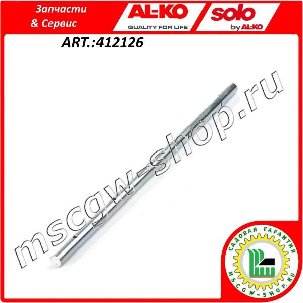 Вал привода шнеков 19x542 мм. AL-KO 412126