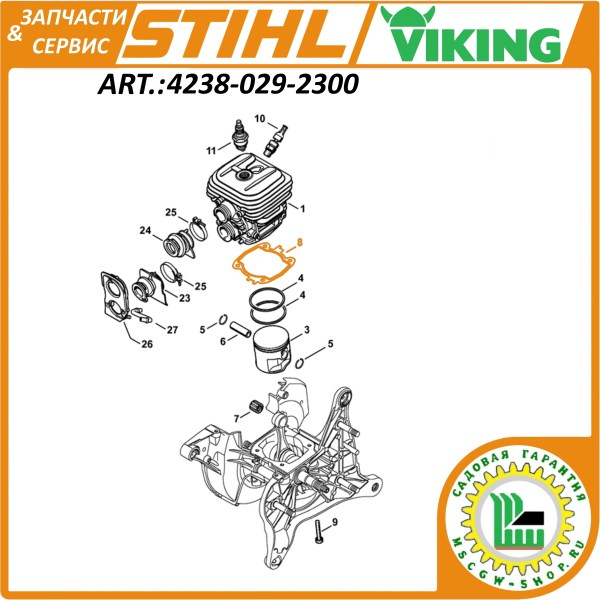 Прокладка ЦПГ STIHL 4238-029-2300 / 42380292300