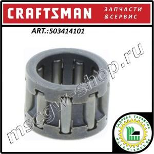 Подшипник игольчатый CRAFTSMAN 503414101