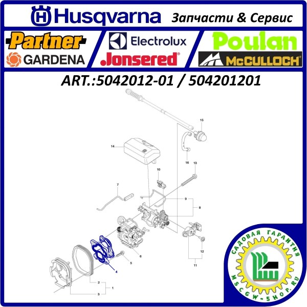 Впускной коллектор 135 / 140 / 435 / 440 HUSQVARNA 5042012-01 / 504201201