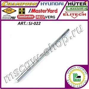 Вал привода шнеков 19x542 мм. SJ-022