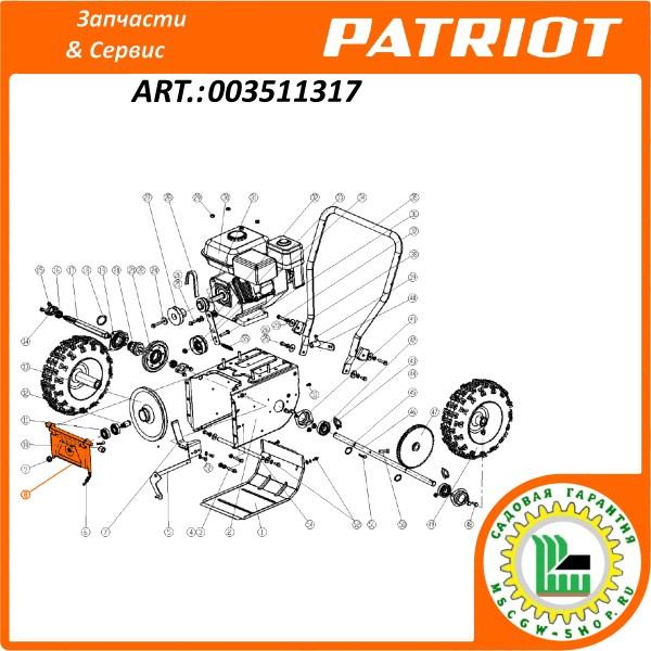 Кронштейн шкива привода хода PATRIOT 003511317