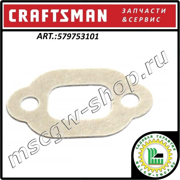 Прокладкой глушителя CRAFTSMAN 579753101