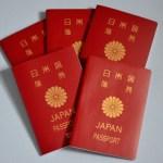 海外旅行に行かれる方は たびレジをお忘れなく