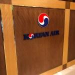 最新版!関空・大韓航空ラウンジ(KAL LOUNGE)は LCCでも国内線でも利用できます(^^)