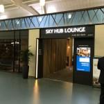 釜山・金海国際空港〝SKY HUB LOUNGE〟プライオリティパスで入れる神ラウンジ