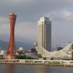 神戸に祈りを捧げるため、本日の更新はお休みします