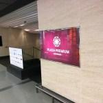 香港国際空港でプライオリティパスが使えて到着後でも入れるラウンジ・PLAZA PREMIUM LOUNGE