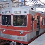 神戸電鉄にまつわるエピソードを投稿して旅行券をもらっちゃおう!