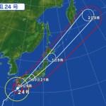 台風24号警戒のため 本日の更新はお休みします