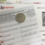 100円で香港へ!香港エクスプレス航空☆片道100円セール開催中(^^)