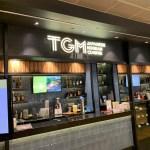チャンギ国際空港ターミナル2  TGM ・プライオリティパスでいただく和定食が絶品だった!