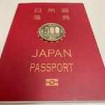 韓国激安旅!たった500円で韓国に行く方法 お教えします(^_-)-☆