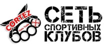 Кортез Микс-файт Киев