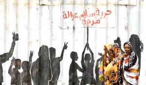 الطريق إلى الدولة المدنية مفتوح في السودان
