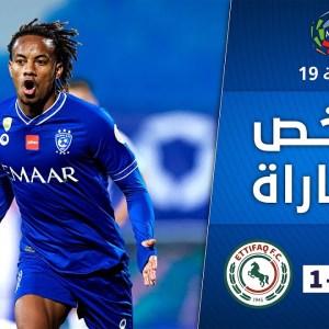ملخص مباراة الهلال 3 – 2 الاتفاق | دوري كأس الأمير محمد بن سلمان للمحترفين | الجولة الخامسة