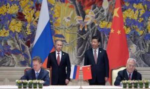 #روسيا و #الصين توقعان صفقة غاز تاريخية