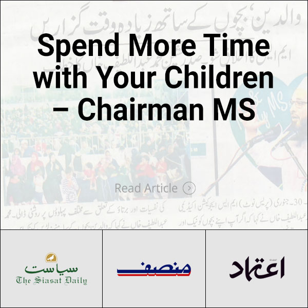 Spend more time with your children - Chairman MS