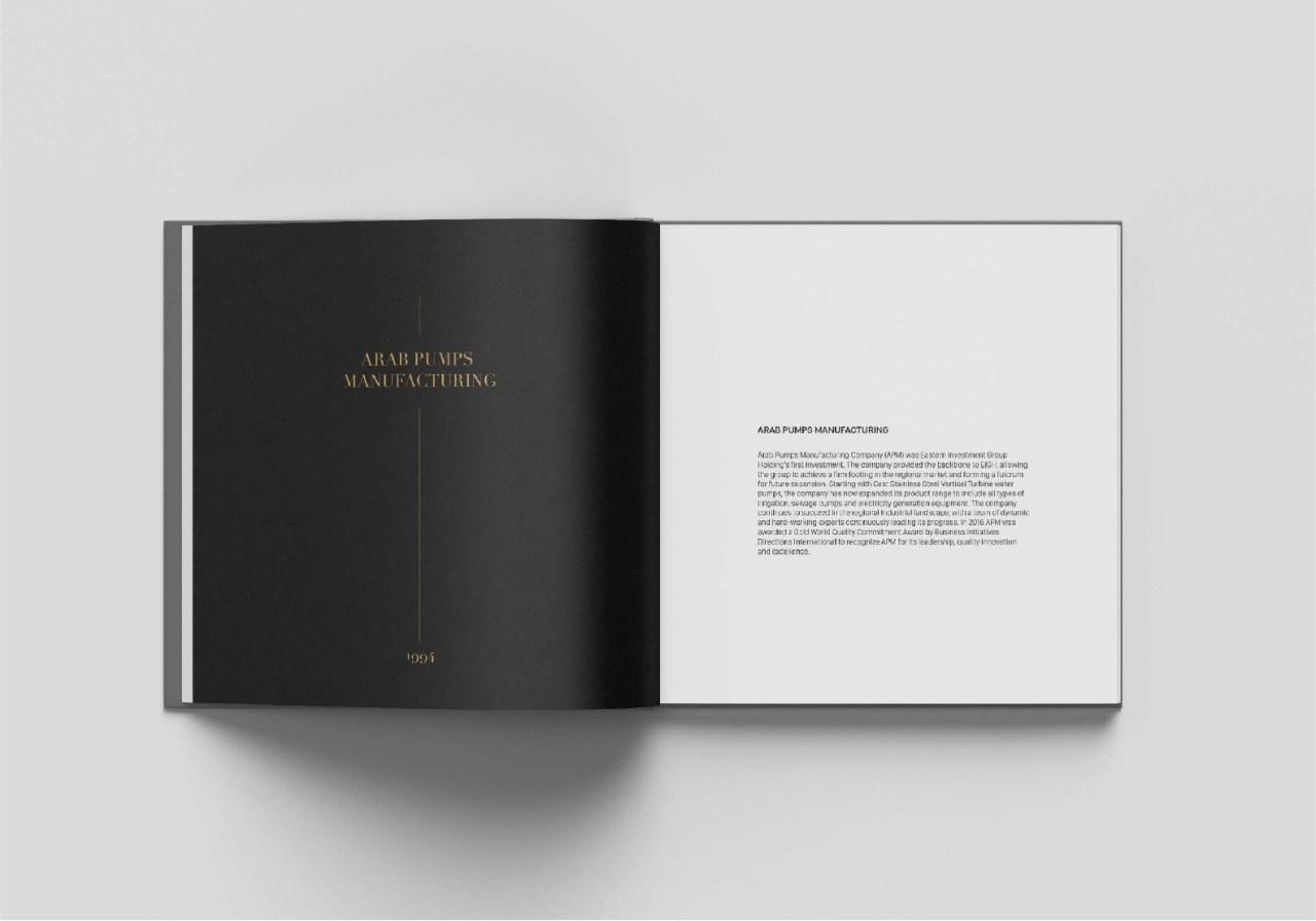 EH BOOK-09