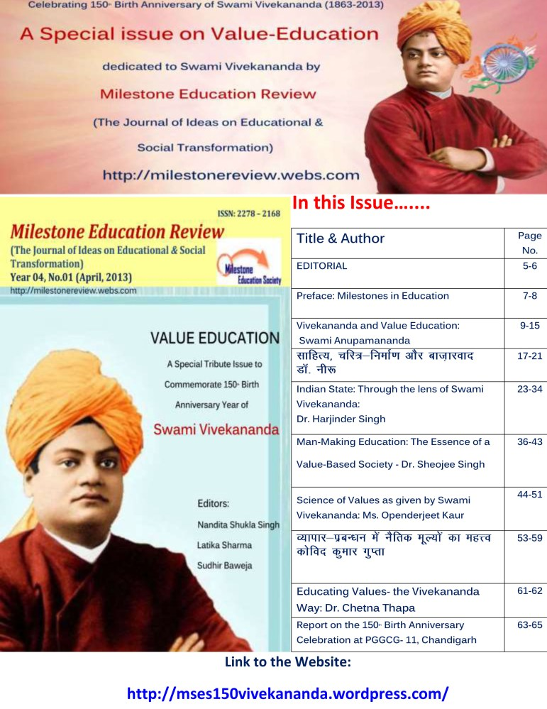 Milestone Education Review, Year 04, No.01, April, 2013