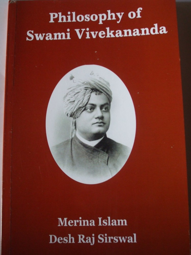 A Tribute to Swami Vivekananda (January 12, 1863 - July 4, 1902) (2/6)