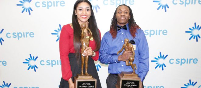 Victoria Vivians and Stefan Moody were the winners of the 2015 C Spire Gillom and Howell trophies.