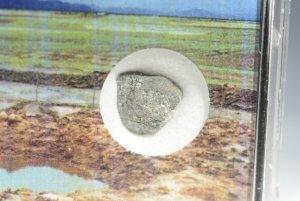 Carancas meteorite (2)