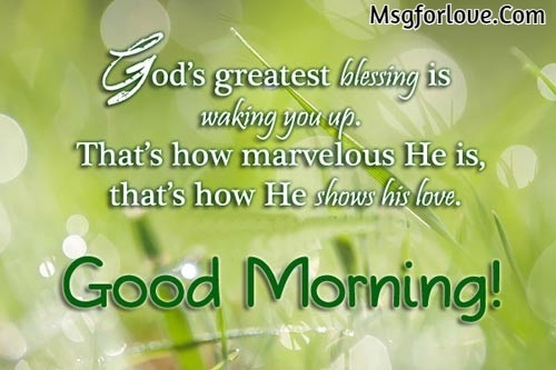 good morning gods quotes