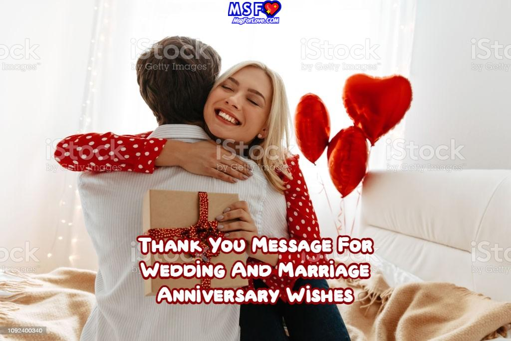Thank You Message For Anniversary