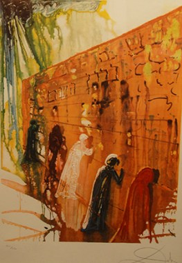 The Wailing Wall by Salvador Dali Lithograph Framed $1200.00