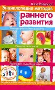 entsiklopedia3