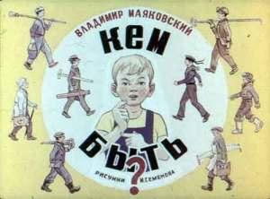 kem_byt