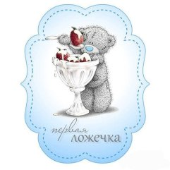 birochki_solrovizha1