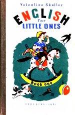 ENGLISH.1961_1-1