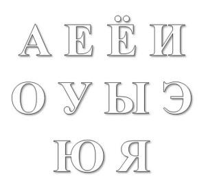 azbuka_raskraska6