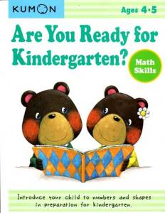 Are_you_ready_for_kindergarten_Math_skills