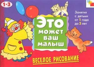 eto_mozhet_vash_malysh_1