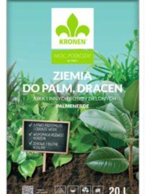 تربة زراعية بوتنج سويل 20 لتر