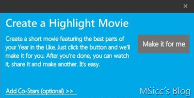 create-highlight-movie