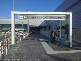 Из аэропорта Чампино в Рим