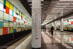 Станция метро Румянцево в Москве