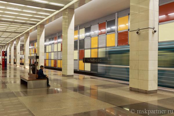 Станция метро Саларьево г. Москвы