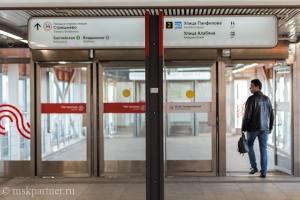 Переход по коридору к платформам МЦК Панфиловская