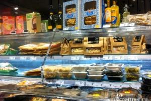 Готовая еда в Carrefour Market