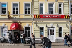 Как я получала визу в Москве